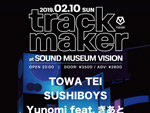 『trackmaker』2019年2月10日(日)at 渋谷 SOUND MUSEUM VISION
