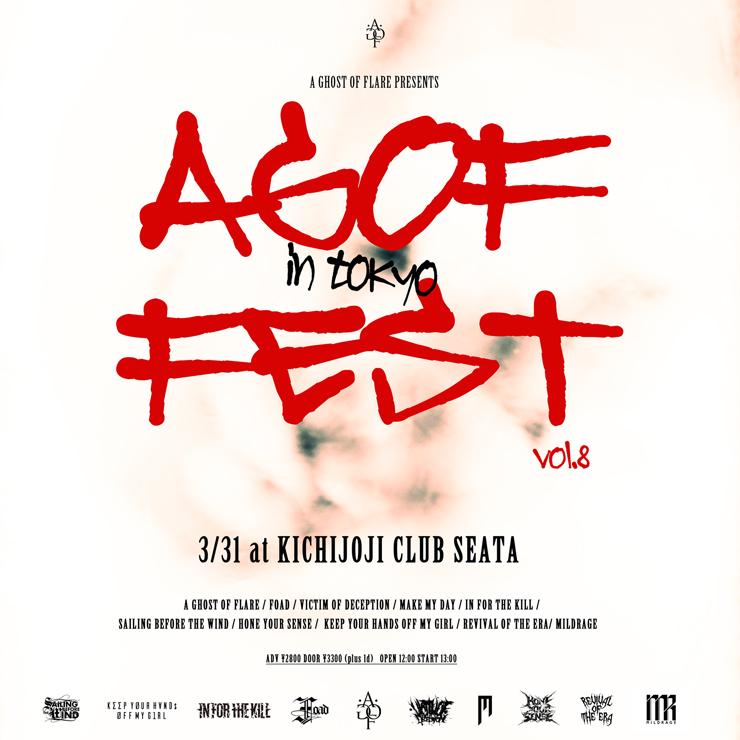 A Ghost of Flare pre『AGOF fest vol.8』2019.03.31(日) at 吉祥寺 Club SEATA