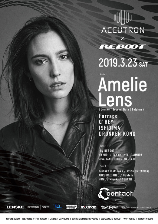 『ACCUTRON 08 × REBOOT』2019年3月23日(土)at 渋谷 Contact