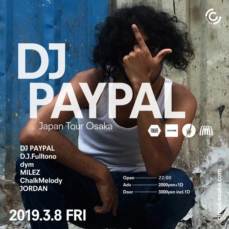 DJ PAYPAL JAPAN TOUR 2019
