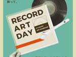 『RECORD ART DAY -LP JACKET ART EXHIBITION-』2019年4月14日(日)~5月11日(土)at デザインフェスタギャラリー原宿 EAST館アートピース
