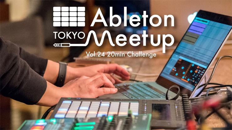 『Ableton Meetup Tokyo Vol.24 20min Challenge』2019.04.25 (Thu) at 三軒茶屋 Space Orbit