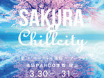 『SAKURA at ChillCity』2019年3月30日(土) 31(日) at 池袋PARCO 本館屋上 ~タイムテーブル 全出演者発表~