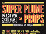 『SUPER PLUME × PROPS』2019年3月20日(水・祝前)at 渋谷 Contact