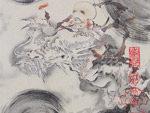 『平良 志季展』2019年3月20日(水)~26日(火)at 西武池袋本店6階(中央B7)=アート・ギャラリー