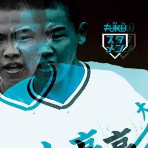 DJ FUKU - 1st Album『スタメン』Release