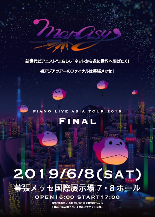 marasy Piano Live Asia Tour 2019 Final