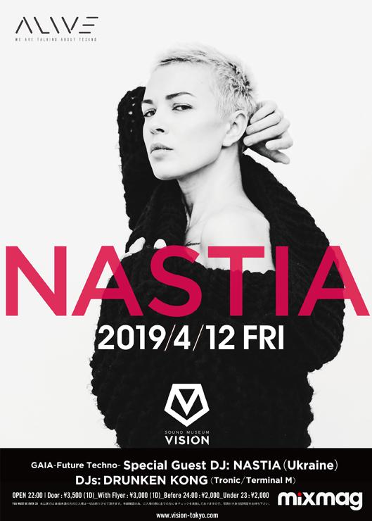 『ALIVE feat. NASTIA (Ukraine)』2019年4月12日(金) at 渋谷 Sound Museum Vision