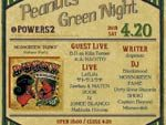 『Peanut Green Night』2019年4月20日(土) at 元住吉Powers2