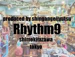 輸入雑貨・ハンドメイド雑貨ショップ『Rhythm9(リズムナイン)』が神眼芸術の全面プロデュースでリニューアルオープン
