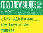 『TokyoNewSource vol.1 〜Poetry Jam〜』2019年6月22日(土) at Restaurant Bar CAY (⻘山CAY)