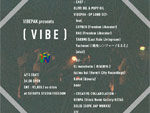 VIBEPAK presents『VIBE』2019.04.13 (SAT) at 渋谷 STUDIO FREEDOM