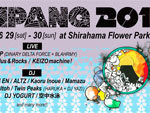 『ZIPANG 2019』2019年6月29日(土) 30(日) at 千葉・白浜フラワーパーク ~第2弾ラインナップ発表~