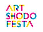 『ART SHODO FESTA 2019』2019年6月21日(金)~23日(日)at 三鷹市芸術文化センター