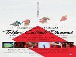"""アンダーグラウンドシーンを牽引するバンド""""GEZAN""""初のドキュメンタリー映画『Tribe Called Discord:Documentary of GEZAN』2019年6月21日(金)よりシネマート新宿にて上映決定。"""