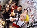 Go Go Rise – JAL 国際線機内オーディオにアルバム『跨越 -CROSSOVER-』搭載決定。
