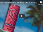 Monster Energy ✕ KOHH『I think I'm falling』コラボ映像公開。