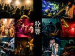 粋響-suikyo- Vol.5 Tokyo Local Psychedelic Underground Party @ clubasia (2019.03.24) ~REPORT~