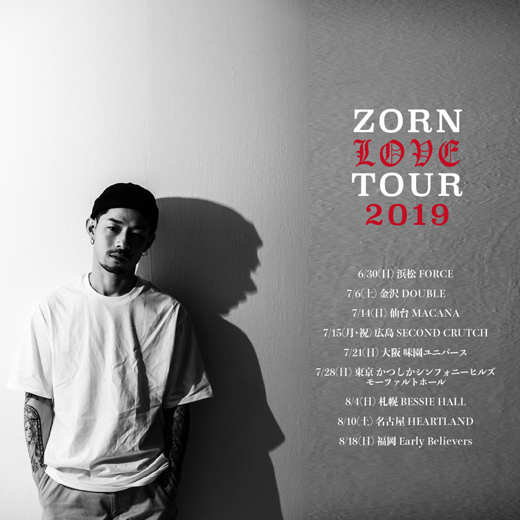 ZORN - New Album『LOVE』Release