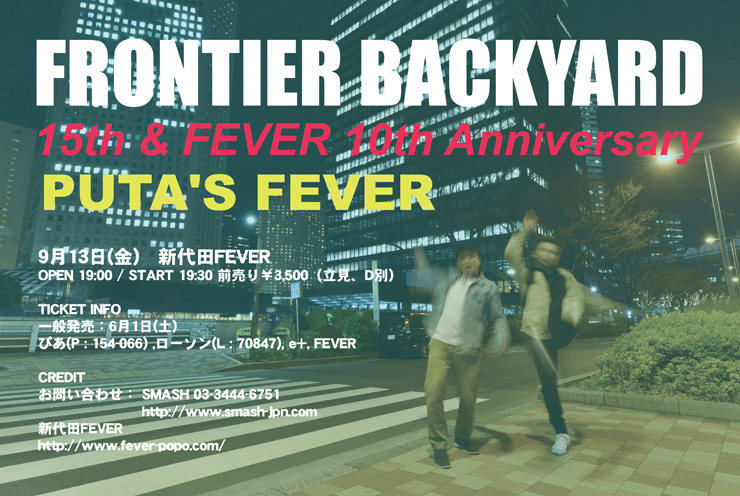 FRONTIER BACKYARD 15th & 新代田FEVER 10th presents PUTA'S FEVER