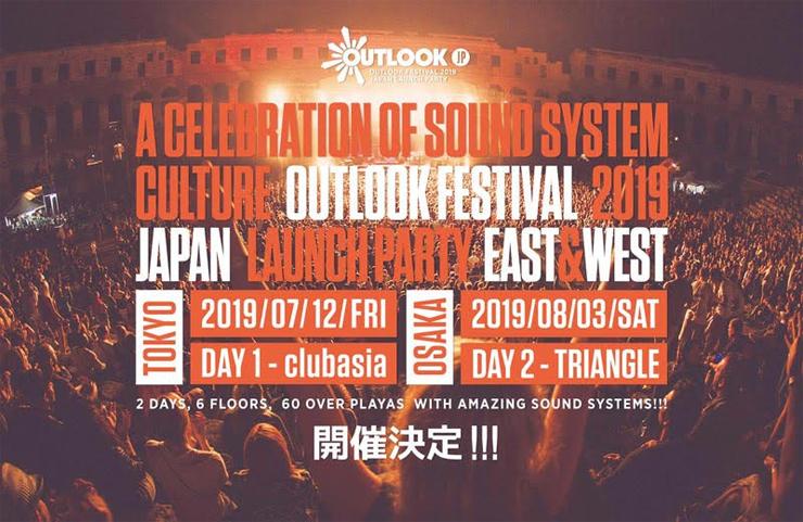 OUTLOOK FESTIVAL 2019 JAPAN LAUNCH PARTY