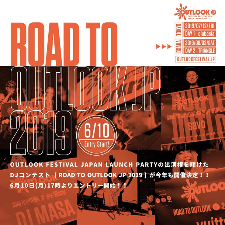 ROAD TO OUTLOOK JP 2019