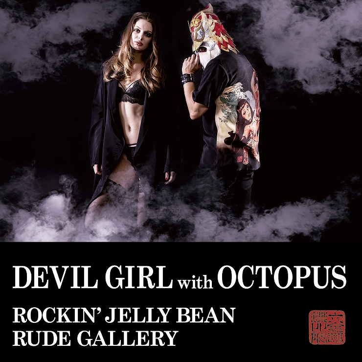 DEVIL GIRL with OCTOPUS