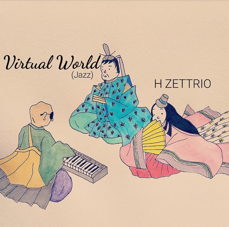 「Virtual World (Jazz)」