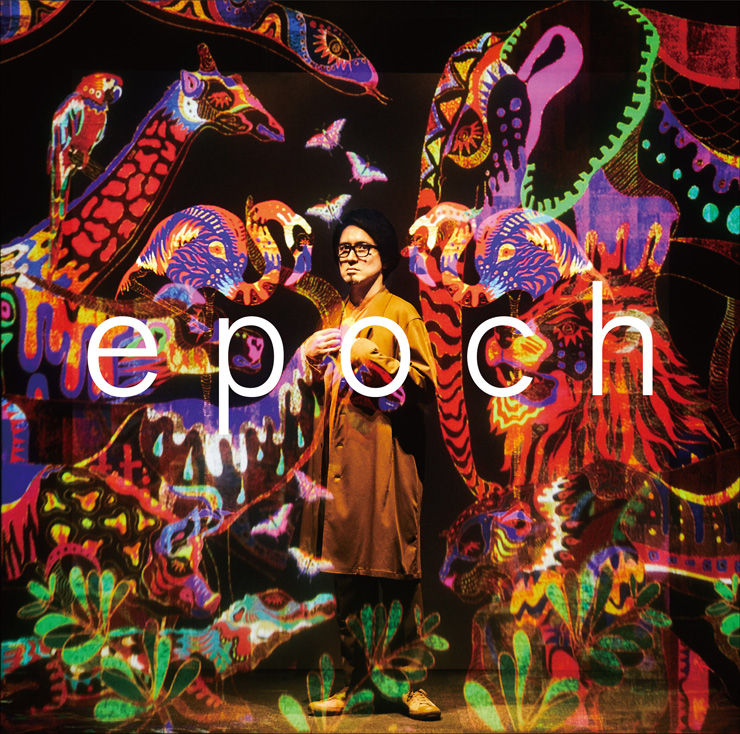 フルカワユタカ - New Album『epoch』Release