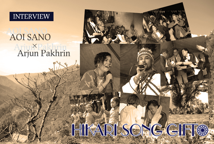 HIKARI SONG GIFT (AOI SANO × Arjun Pakhrin) Interview