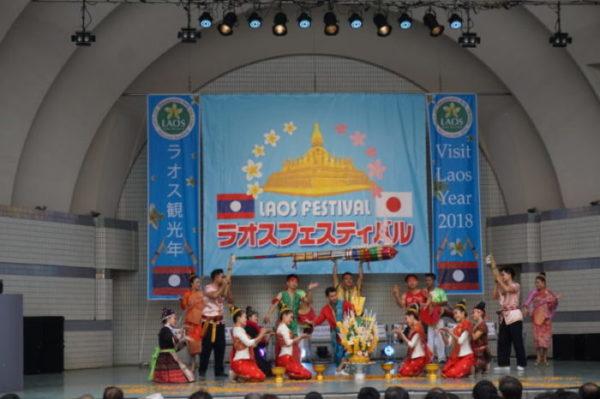ラオス国立舞踊団
