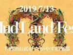 『Mud Land Fest 2019』2019年7月13日(土)at 千葉県山武市 たがやす倶楽部(斎藤完一さんの畑)v