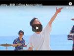 no entry『衝動』MUSIC VIDEO