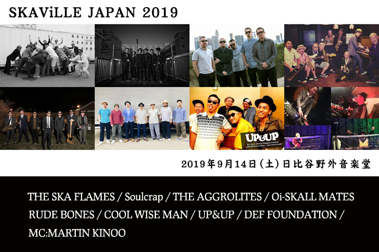 『SKAViLLE JAPAN 2019』2019年9月14日(土)at 日比谷野外音楽堂