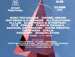 『THE STAR FESTIVAL 2019』2019年5月18日(土)〜5月19日(日) at スチール®の森京都 ~フルラインナップ発表~