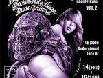 フランス・パリにあるギャラリーYOSOにて、2019.06.14(金) 15(土) 16(日) Magical Design、RUDE GALLERY、Rockin'Jelly Beanの合同展覧会の開催が決定。