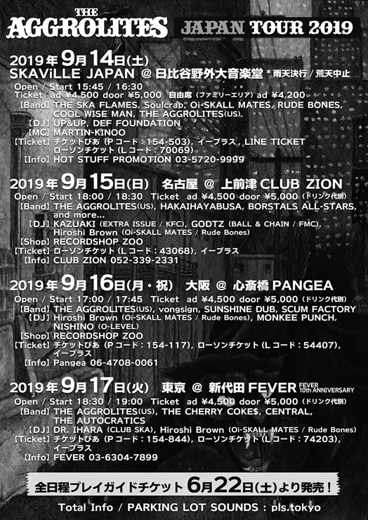 『THE AGGROLITES JAPAN TOUR 2019』全公演の出演者が決定。