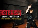 ASTERISM『FULL THROTTLE』360°スタジオライブ動画公開。