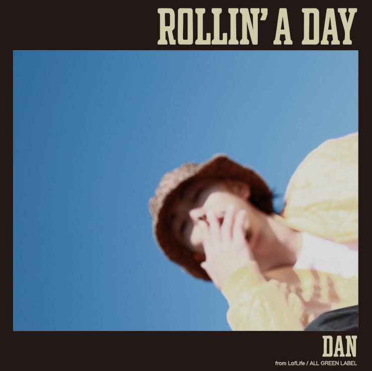 DAN(LafLife)- SOLO EP『ROLLIN' A DAY』デジタル配信開始。