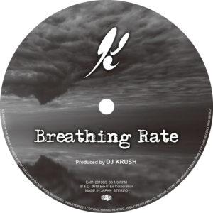 DJ KRUSH – New Single『Breathing Rate』配信リリース