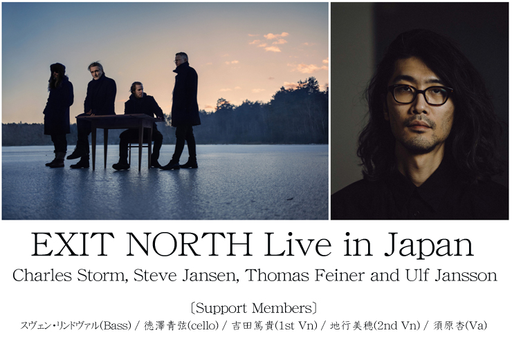 『EXIT NORTH Live in Japan  Charles Storm, Steve Jansen, Thomas Feiner and Ulf Jansson』2019年9月25日(水) at ビルボードライブ大阪 / 9月27日(金) at ビルボードライブ東京