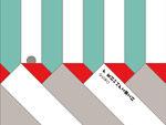 GUIRO – New Album『A MEZZANINE』Release