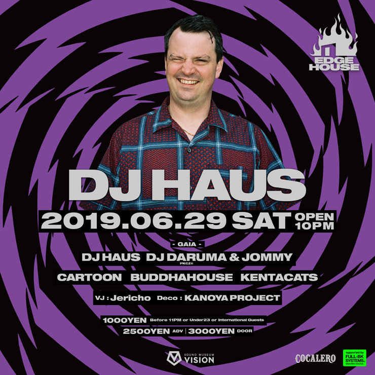 『EDGE HOUSE feat. DJ HAUS』2019年6月29日(土)at 渋谷 SOUND MUSEUM VISION