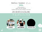 either「Endless Summer Ends」ツアーファイナル – 2019年7月21日(日)at 下北沢SHELTER