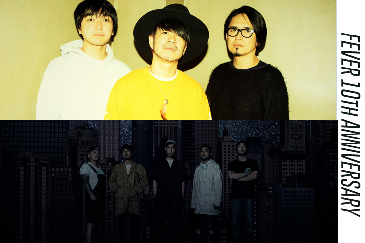 FEVER 10th ANNIVERSARY『LOW IQ 01 & THE RHYTHM MAKERS × BACK DROP BOMB』2019年8月30日(金)新代田 LIVE HOUSE FEVER
