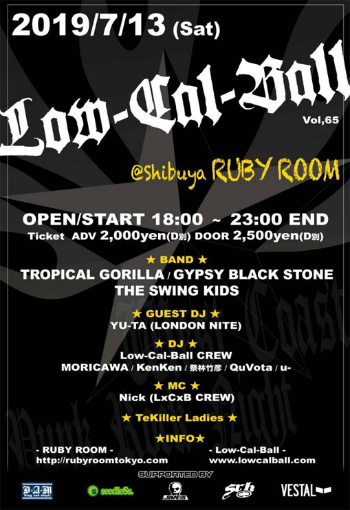 『Low-Cal-Ball vol,65』2019年7月13日 (土) at SHIBUYA RUBY ROOM