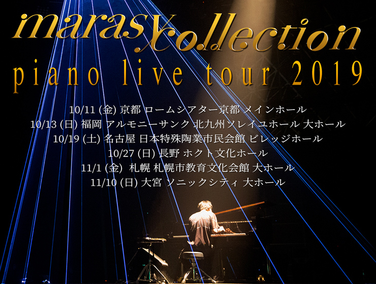 marasy collection piano live tour 2019