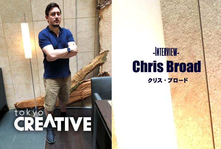 クリス・ブロード (Chris Broad) インタビュー