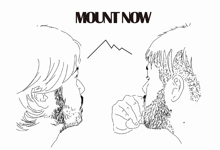 DJ/MOUNT NOW