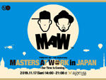 『PRIMITIVE INC. 13th Anniversary MASTERS AT WORK in JAPAN – Our Time Is Comming –』2019年11月17日(日)ageHa @ STUDIO COAST